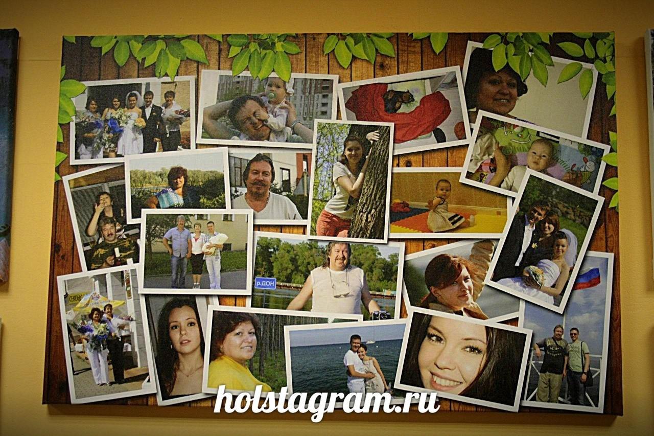 Виды коллажей из фотографий своими руками фото 856