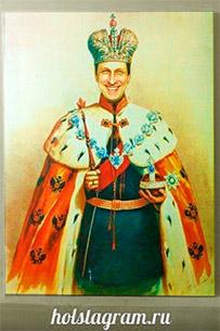Мужчина в образе царя